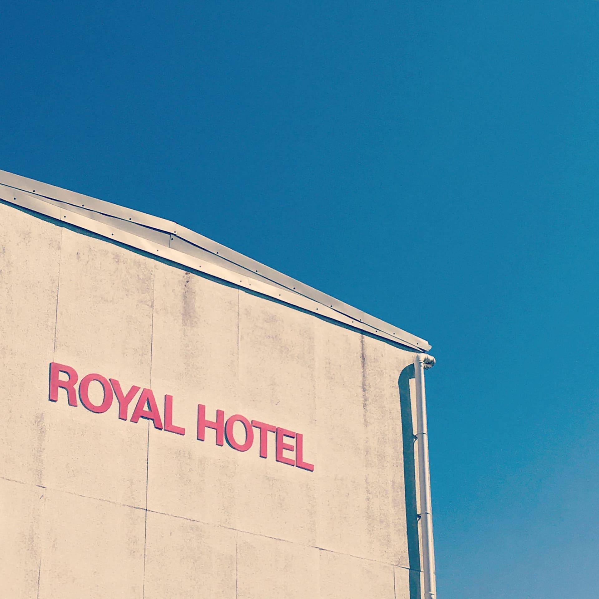 Seitliche Fassade des Royal Hotel, Isle of Wight